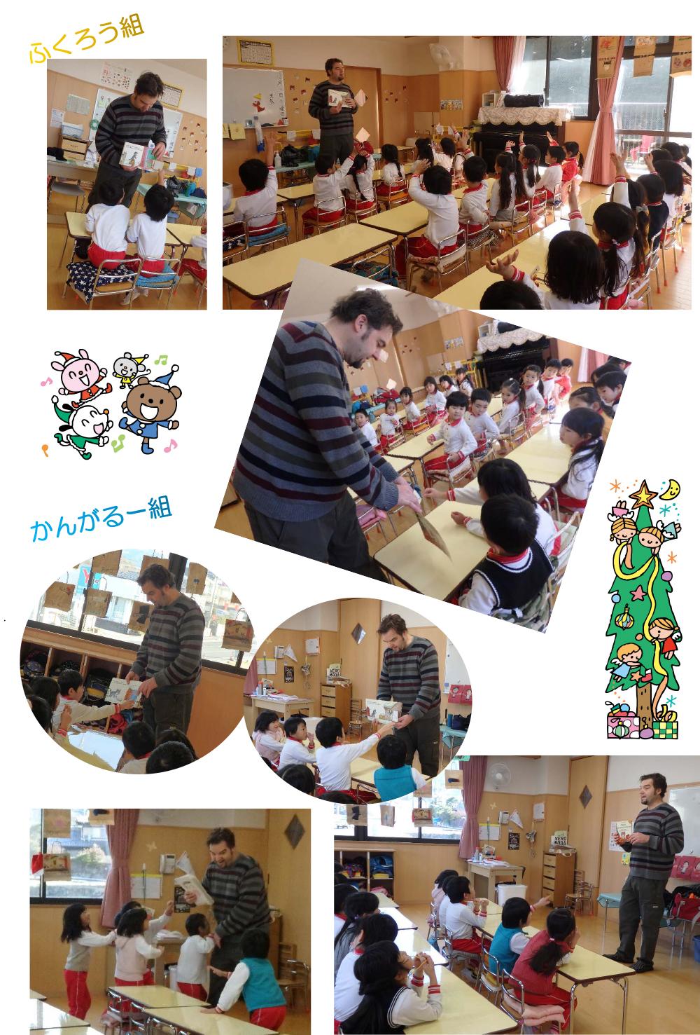 12月英語教室-2