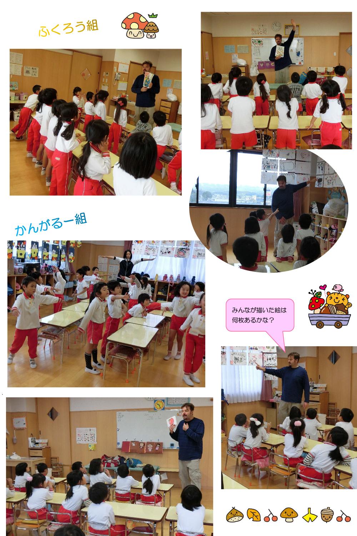 10月英語教室-2