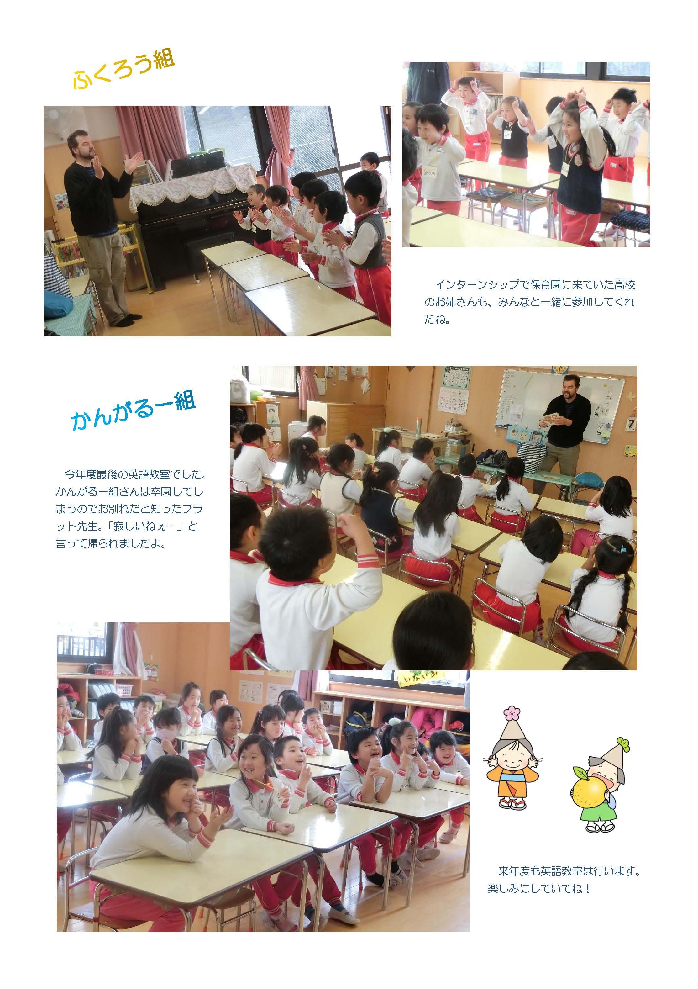 英語教室_ページ_2