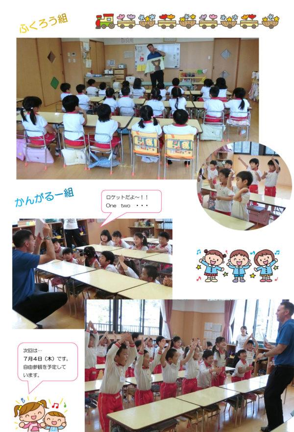 5月英語教室-2