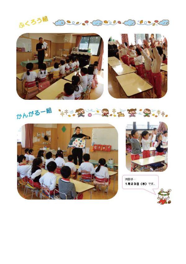 11月英語教室_ページ_2