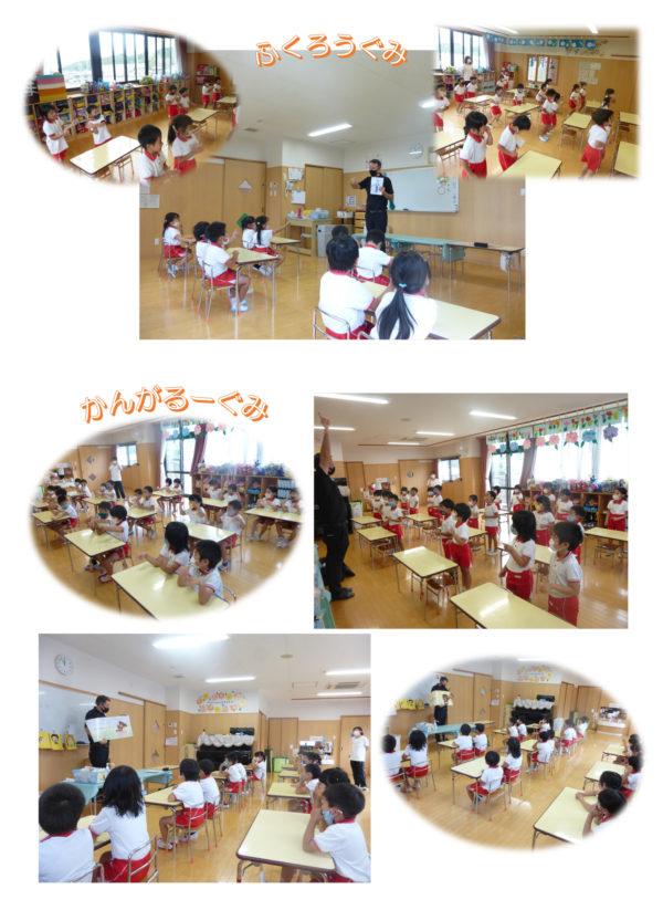 英語教室(7月)-2