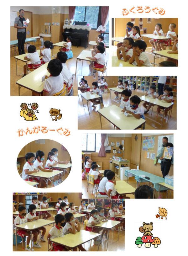 英語教室(10月)-2