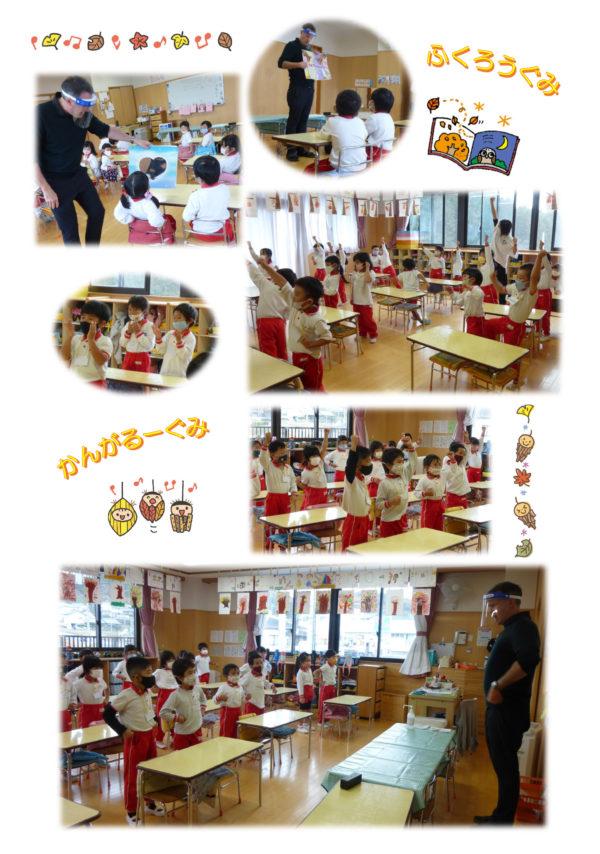 英語教室(11月)-2