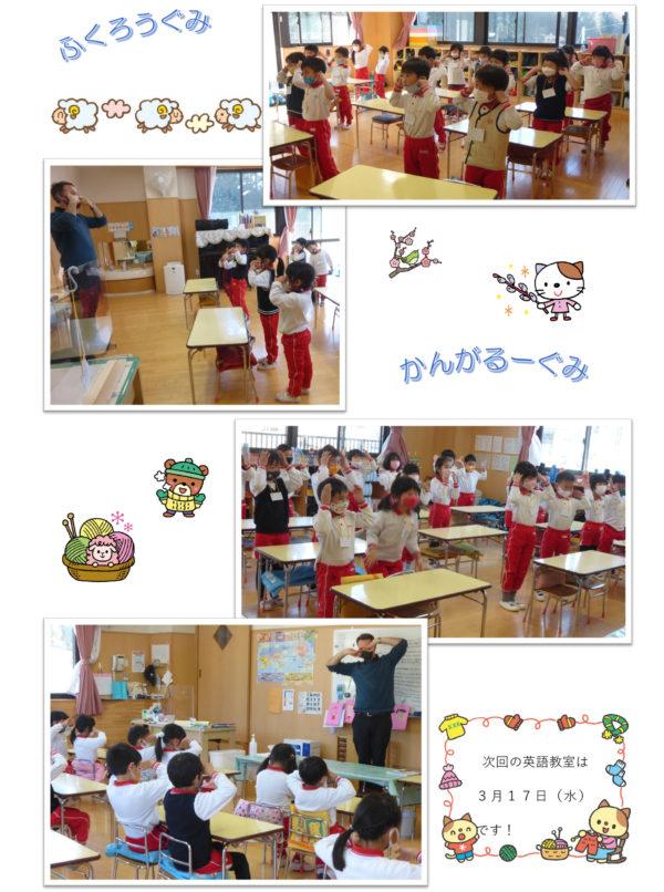 英語教室(2月)-2